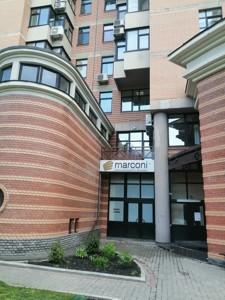 Офис, Старонаводницкая, Киев, G-2266 - Фото 13