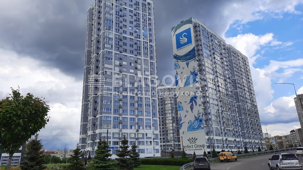 Квартира Z-783312, Ревуцкого, 40г, Киев - Фото 3