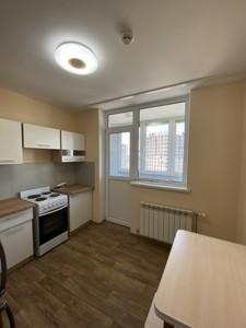 Квартира R-38648, Урловская, 23, Киев - Фото 15