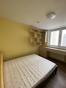 Квартира R-38648, Урловская, 23, Киев - Фото 9