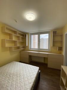 Квартира R-38648, Урловская, 23, Киев - Фото 10