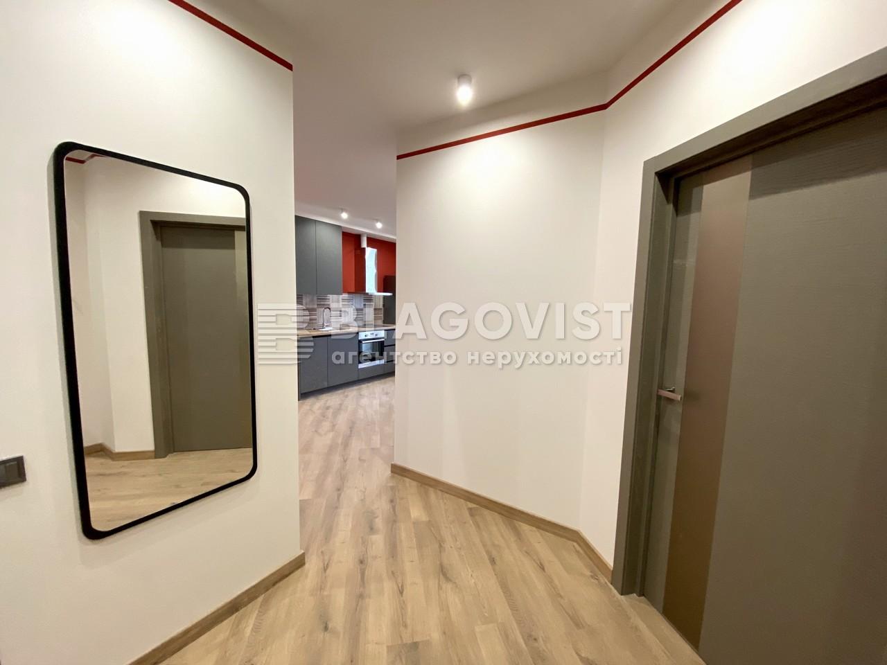 Квартира F-44937, Липкивского Василия (Урицкого), 37б, Киев - Фото 14