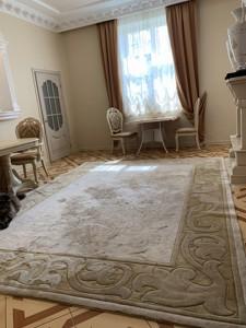 Дом Петрушки, C-109361 - Фото 9