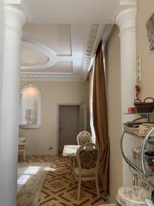 Дом Петрушки, C-109361 - Фото 10