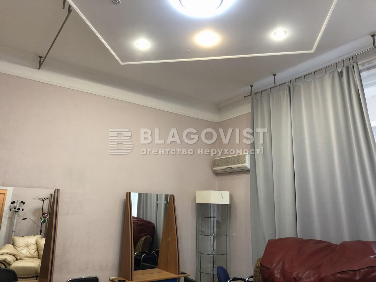 Офис, Тарасовская, Киев, R-28343 - Фото 10