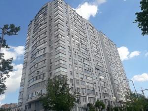 Квартира Гедройця Єжи (Тверська), 2, Київ, H-49976 - Фото 6