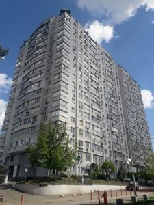 Квартира Гедройца Ежи (Тверская ), 2, Киев, Z-328119 - Фото1