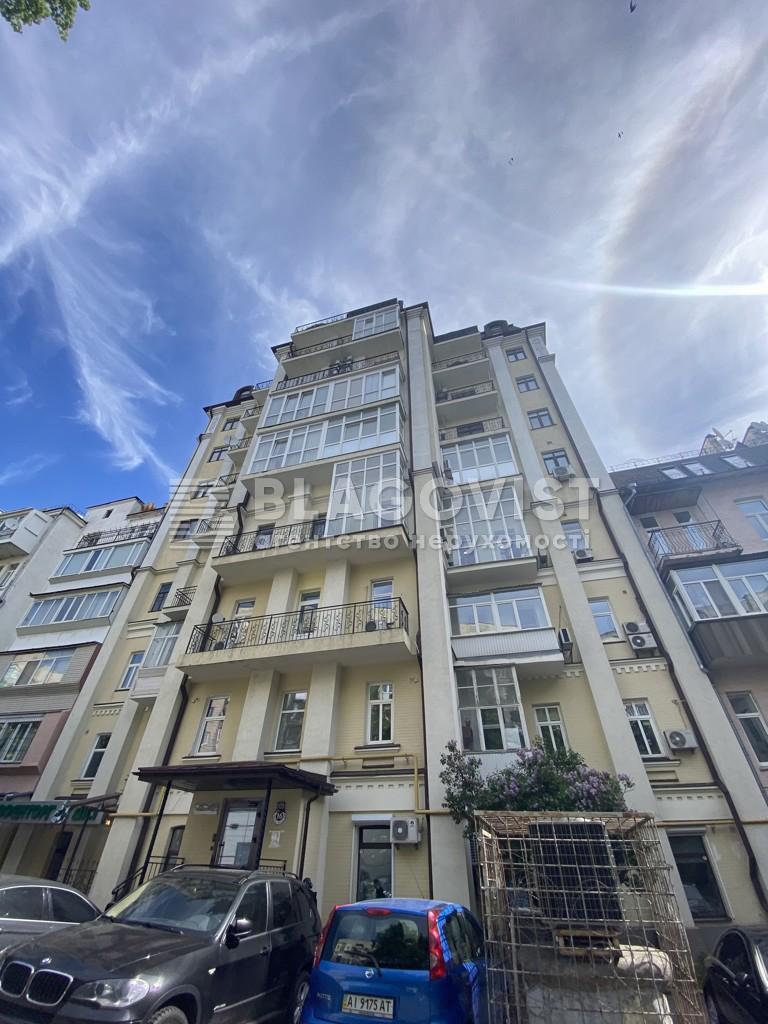 Квартира M-38715, Мазепы Ивана (Январского Восстания), 16, Киев - Фото 3