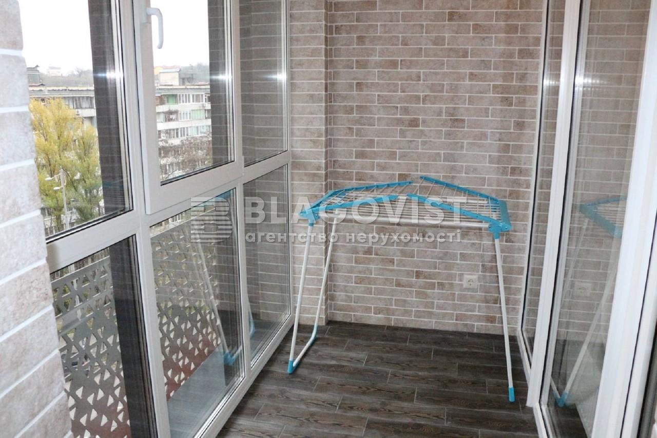 Квартира Z-775515, Липкивского Василия (Урицкого), 16б, Киев - Фото 7