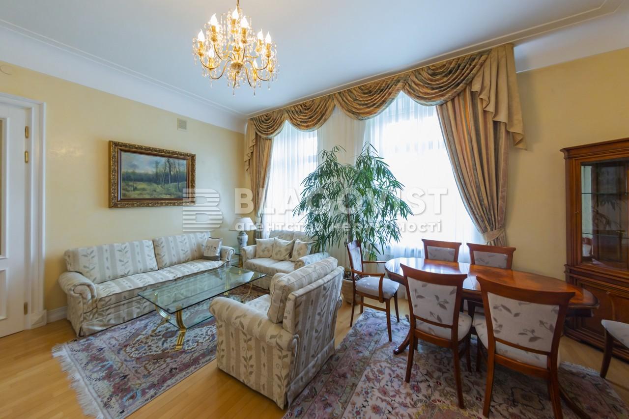 Квартира H-49538, Шелковичная, 10, Киев - Фото 1