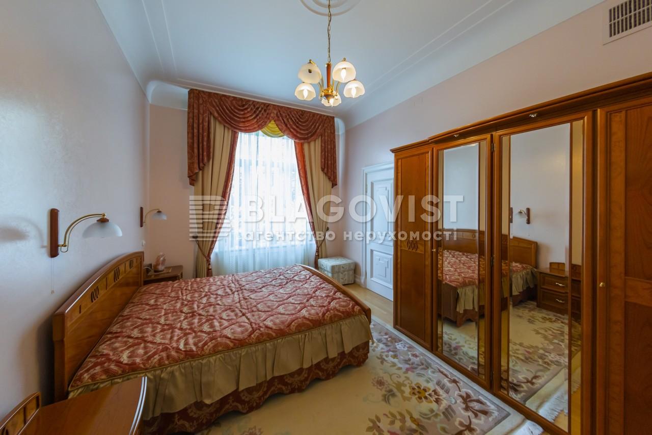 Квартира H-49538, Шелковичная, 10, Киев - Фото 10