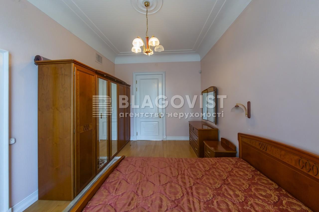 Квартира H-49538, Шелковичная, 10, Киев - Фото 11