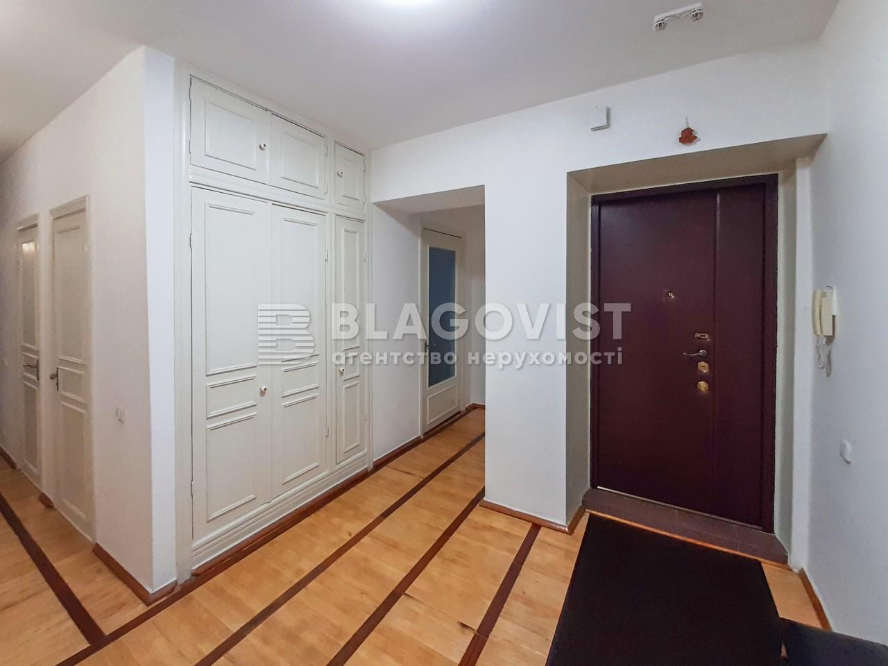 Квартира H-10944, Старонаводницкая, 4б, Киев - Фото 17