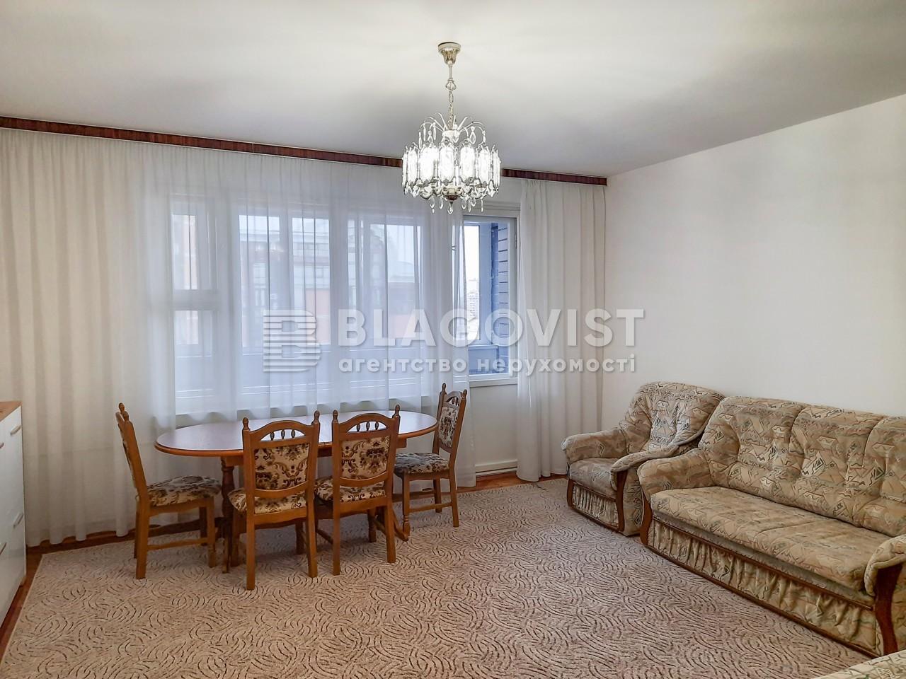 Квартира H-10944, Старонаводницкая, 4б, Киев - Фото 1