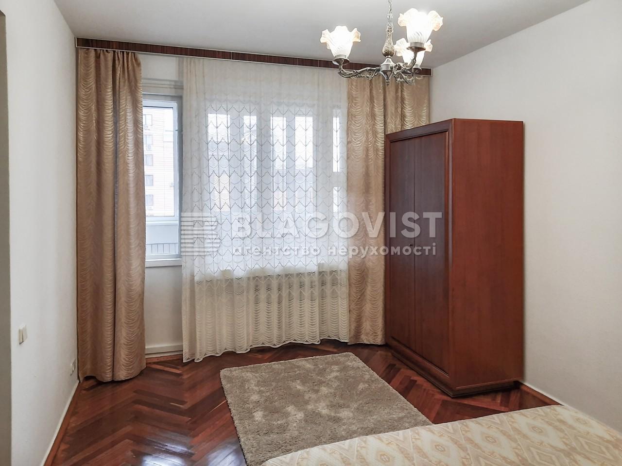 Квартира H-10944, Старонаводницкая, 4б, Киев - Фото 8