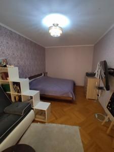 Квартира Радунська, 9б, Київ, H-50055 - Фото 3