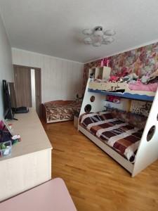 Квартира Радунська, 9б, Київ, H-50055 - Фото 5