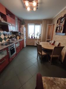 Квартира Радунська, 9б, Київ, H-50055 - Фото 6