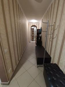 Квартира Радунська, 9б, Київ, H-50055 - Фото 10