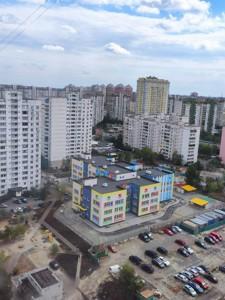 Квартира Радунська, 9б, Київ, H-50055 - Фото 11