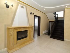 Будинок Центральна, Київ, R-39059 - Фото 3