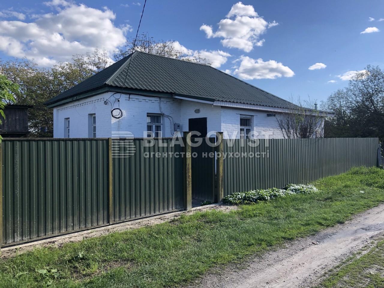 Дом E-41007, Семиполки - Фото 1