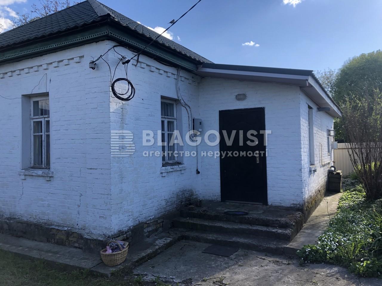 Дом E-41007, Семиполки - Фото 3