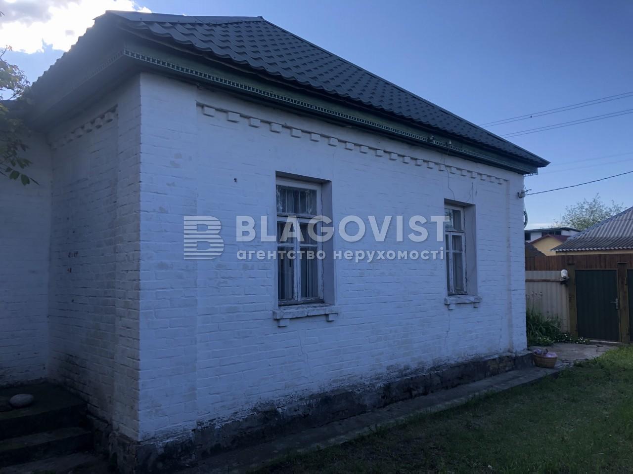 Дом E-41007, Семиполки - Фото 6