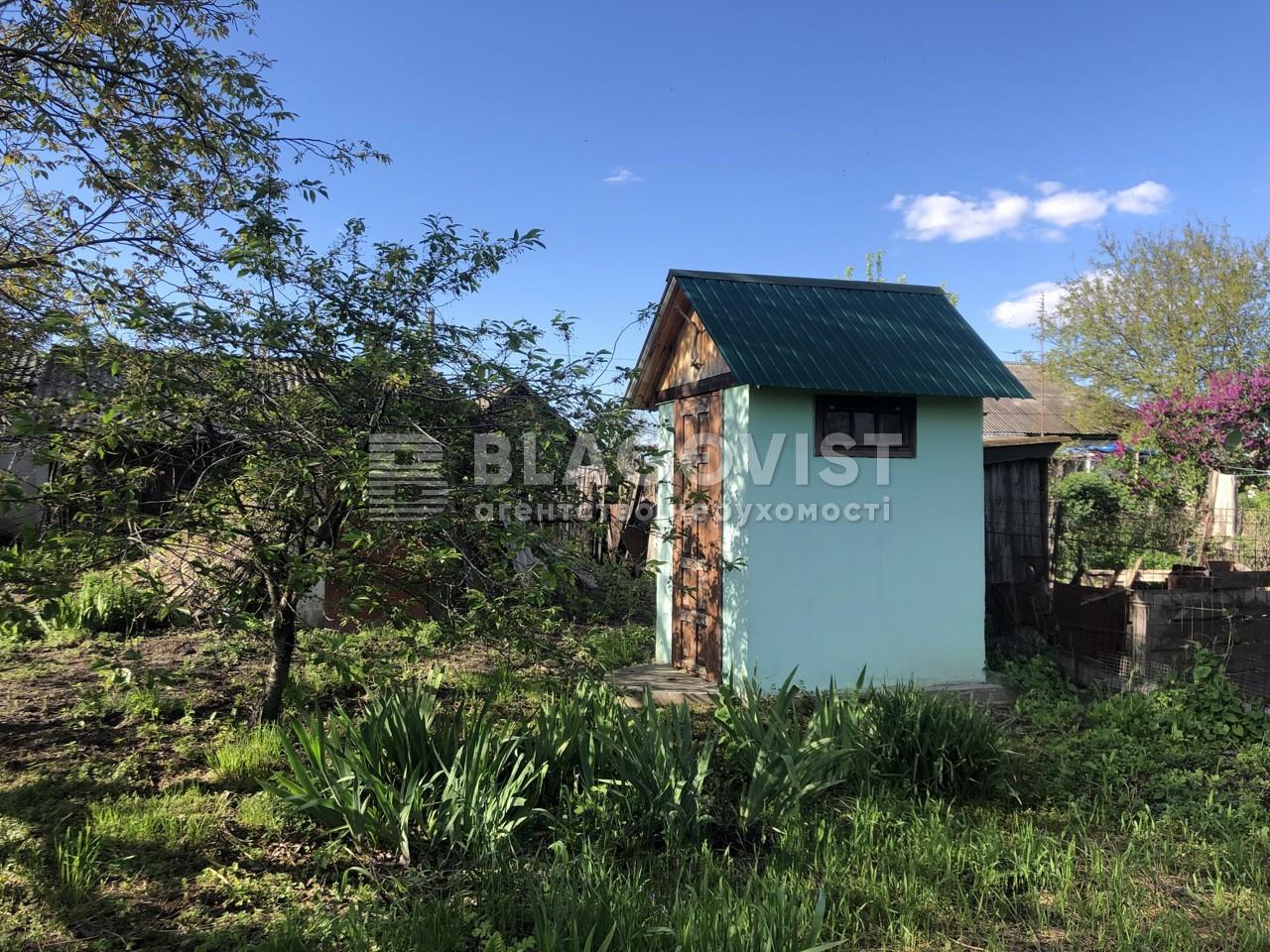Дом E-41007, Семиполки - Фото 10