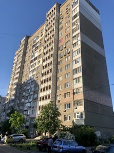 Квартира E-41014, Озерная (Оболонь), 24, Киев - Фото 2