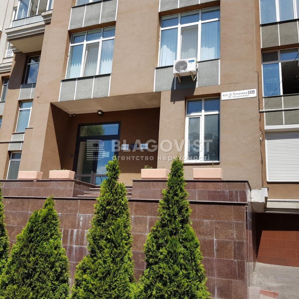 Нежитлове приміщення, Z-762050, Туманяна Ованеса, Київ - Фото 13