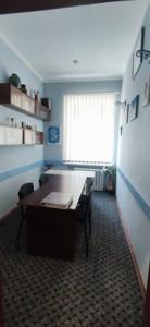 Офис, Зоологическая, Киев, E-41017 - Фото 5
