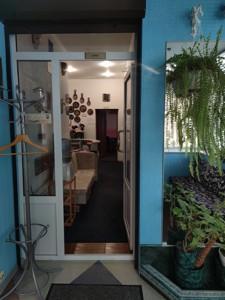 Офис, Зоологическая, Киев, E-41017 - Фото 8