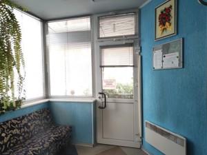 Офис, Зоологическая, Киев, E-41017 - Фото 9
