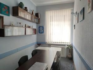 Офис, Зоологическая, Киев, E-41017 - Фото 6