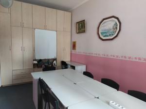 Офис, Зоологическая, Киев, E-41017 - Фото3