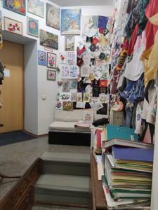 Офис, Зоологическая, Киев, E-41017 - Фото 16