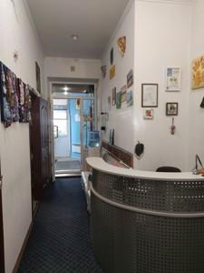 Офис, Зоологическая, Киев, E-41017 - Фото 15