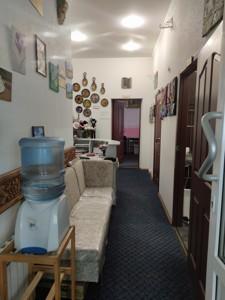 Офис, Зоологическая, Киев, E-41017 - Фото 14