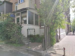 Офис, Зоологическая, Киев, E-41017 - Фото 18