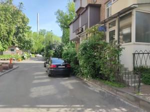 Офис, Зоологическая, Киев, E-41017 - Фото 17