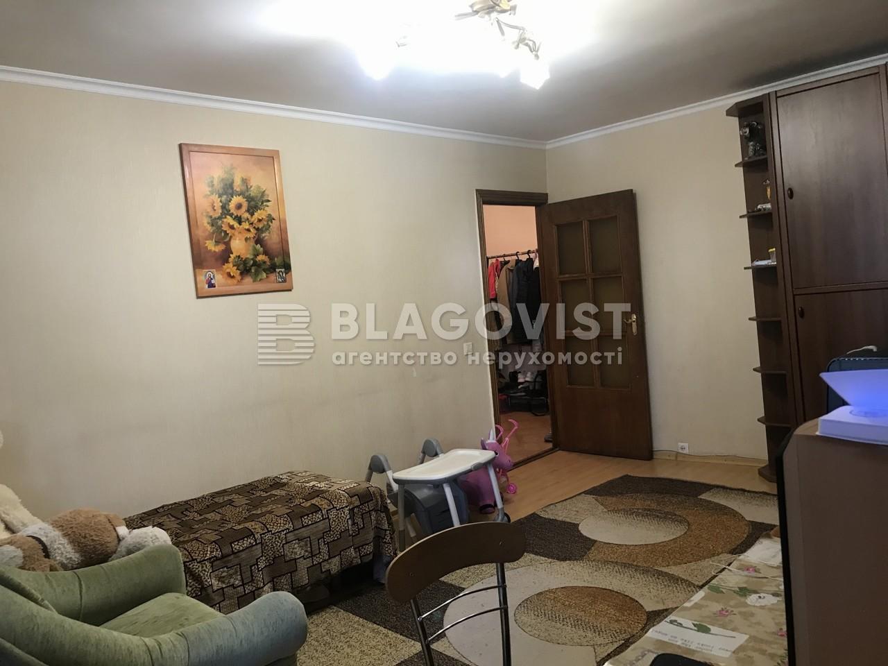 Квартира D-37188, Григоренко Петра просп., 39а, Киев - Фото 5