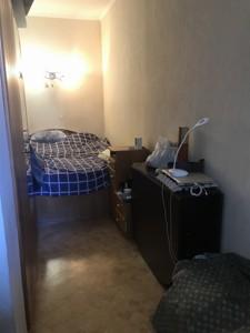 Квартира D-37188, Григоренко Петра просп., 39а, Киев - Фото 11