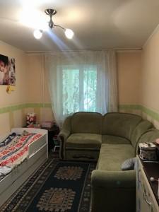 Квартира D-37188, Григоренко Петра просп., 39а, Киев - Фото 8