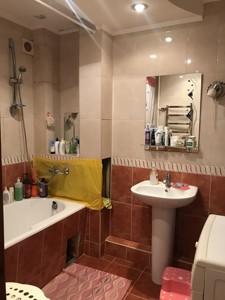 Квартира D-37188, Григоренко Петра просп., 39а, Киев - Фото 15