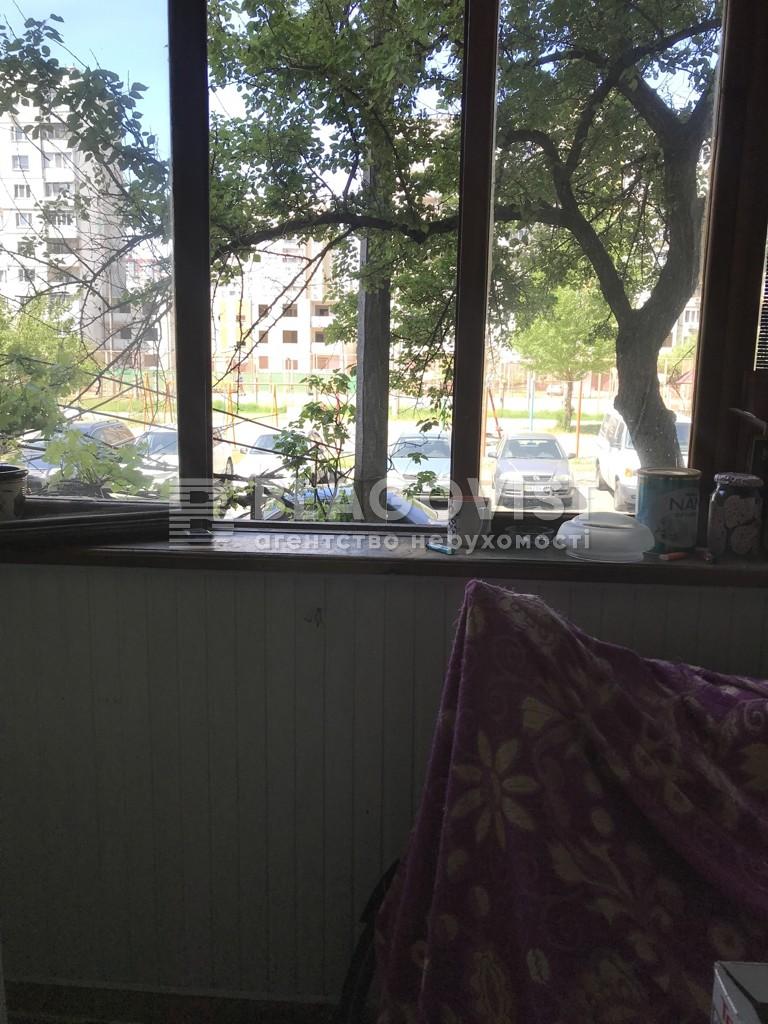 Квартира D-37190, Григоренко Петра просп., 39а, Киев - Фото 19