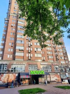 Квартира Голосеевская, 13а, Киев, H-49892 - Фото 26