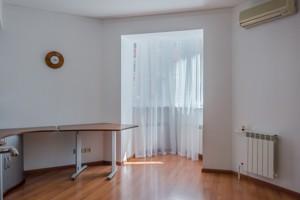 Квартира H-50072, Дмитриевская, 45, Киев - Фото 5