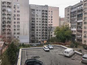 Квартира H-50072, Дмитриевская, 45, Киев - Фото 19