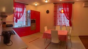Будинок Каштанова, Зазим'я, R-39079 - Фото 3
